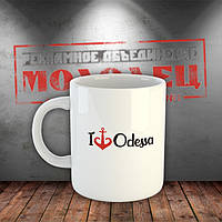 Чашка I Love Odessa