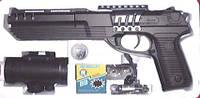 Пистолет M39GL