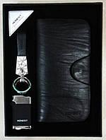 Подарочный набор зажигалка/брелок/портмоне №3049