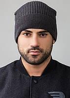 Вязаная удлиненная шапка Chicago F Unix темно-серая