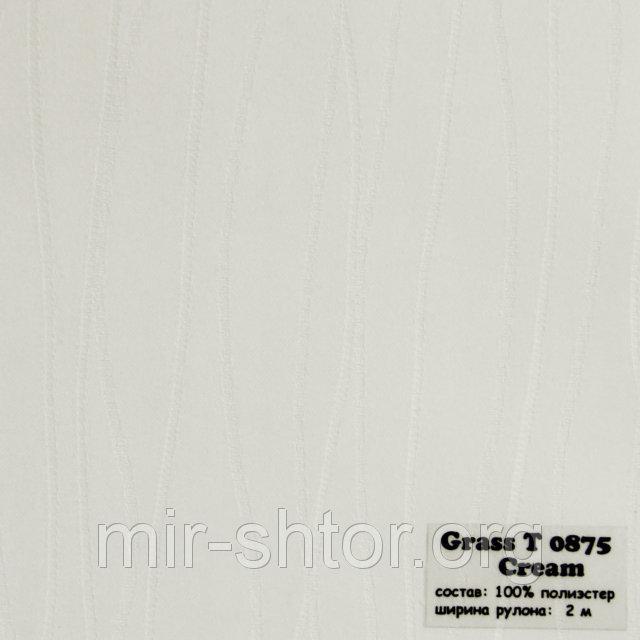 Готовые рулонные шторы 350*1500 Ткань Grass Кремовый 875