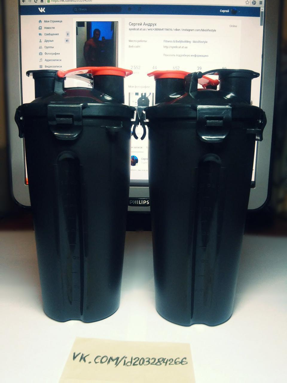 Двойной шейкер Dual Shaker 2х350 мл