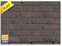 Плитка ручной формовки FB Zwart Mangaan