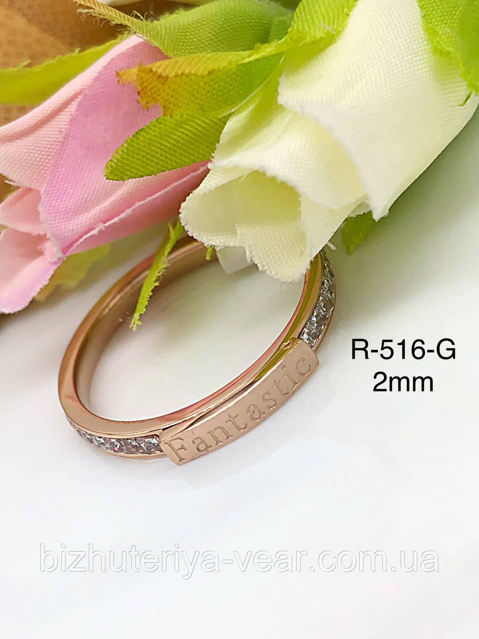 Кольцо Sr-516(6,7,8)