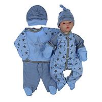 Комплект для новорожденного мальчика р.56 (голубой)