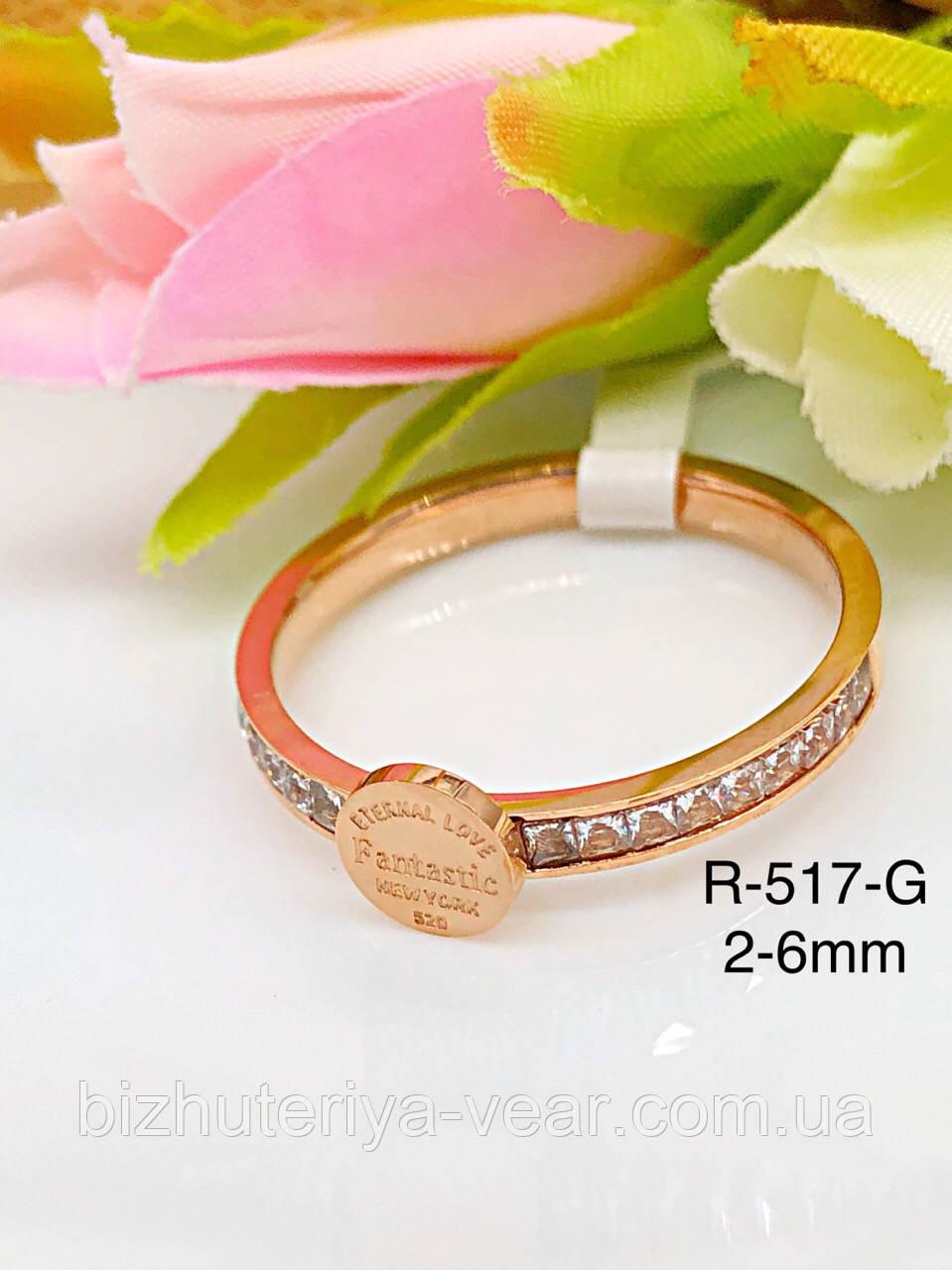 Кольцо Sr-517(6,7)