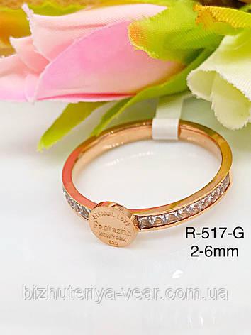 Кольцо Sr-517(6,7), фото 2