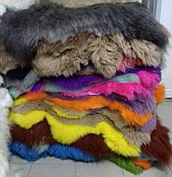 Овечьи шкуры разноцветные (розовый, синий, голубой, оранжевый, зеленый, красный, серый, фиолетовый, желтый)