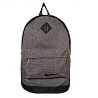 Рюкзак для учебы и города реплика Nike серый GSR11, фото 1