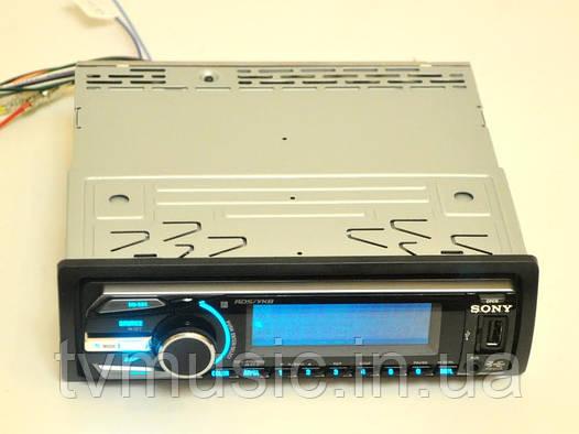 Автомагнитола Sony CDX-GT660UE