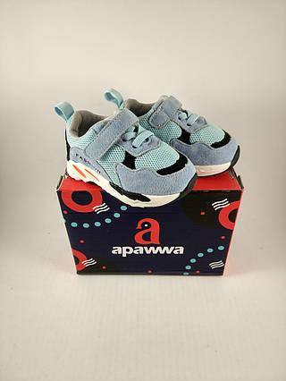 Кроссовки для мальчиков Apawwa (Румыния)