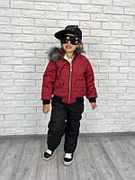 Зимний детский  комплект комбинезон и куртка