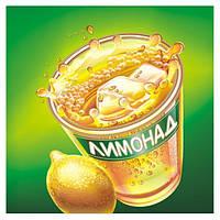 Разливной лимонад в кегах и термокегах