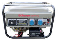 Генератор бензиновый Энергомаш ЭГ-87230Е
