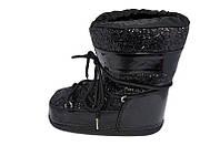 Луноходы Violeta 88 Black