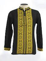 Вязаная вышиванка с длинным рукавом Крестики желтые х/б | В'язана вишиванка Хрестики жовті х/б