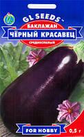 Семена баклажан оптом Черный Красавец длиной 12-16 см,массой 220-250 г