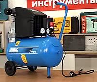 Воздушный компрессор Abac Pole Position 241