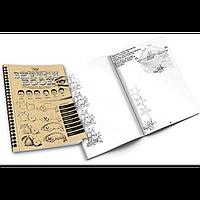 "Набор Книга - курс малювання ""Sketh book"" укр. арт. SB-01-02"