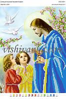 """Схема для вышивки бисером """"ХРИСТОС І ДІТИ"""""""