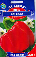 Насіння перець Солодкий Ратунда томатовидный 150-180 р.