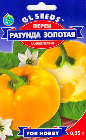 Семена перец Ратунда Золотая масса 100-110 г. толщина 6-8 мл.