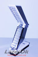 Светодиодная аккумуляторная лампа-трансформер YAJIA 6830TP, фото 1
