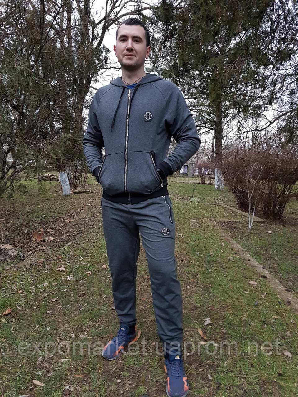Мужской трикотажный спортивный костюм, хорошее качество