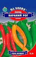 Семена перец Горький Бараний Рог стручок 18-20см