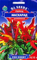 Семена перец Маскарад