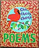 Big Book Of Poems. Видання англійською мовою. Серія: Вірші для дошкільнят