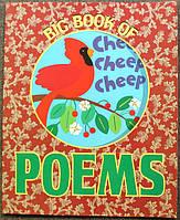 Big Book Of Poems. Видання англійською мовою. Серія: Вірші для дошкільнят, фото 1