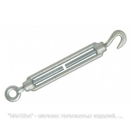 Талреп 18 mm крюк-кольцо DIN 1480