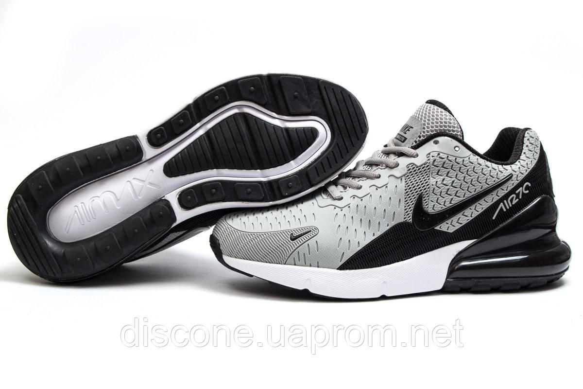 Кроссовки мужские ► Nike Air 270,  серые (Код: 13979) ►(нет на складе) П Р О Д А Н О!