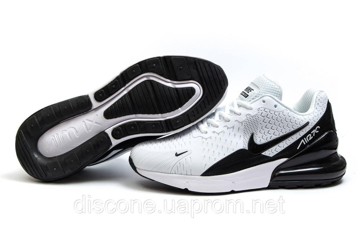 Кроссовки мужские ► Nike Air 270,  белые (Код: 14231) ►(нет на складе) П Р О Д А Н О!