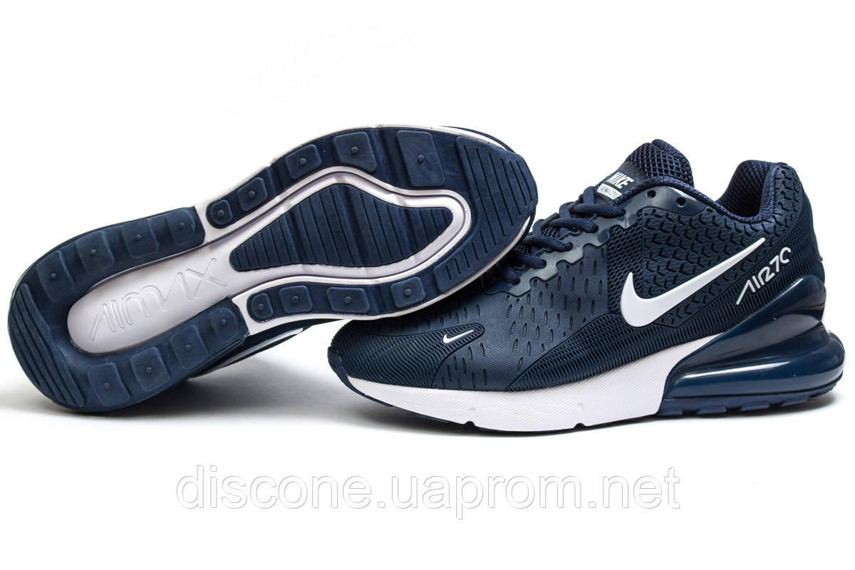 Кроссовки мужские ► Nike Air 270,  синие (Код: 14232) ► [  42 (последняя пара)  ] ✅Скидка 33%