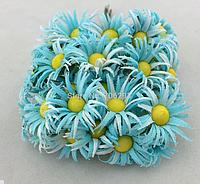 Ромашки 2,5  см10 шт/уп. голубого цвета, фото 1