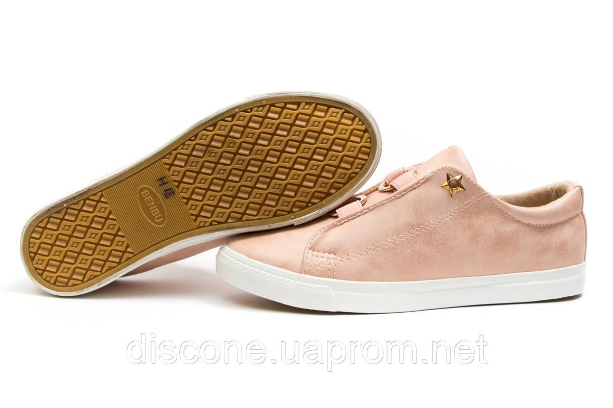 Кроссовки женские ► Ideal Pink,  розовые (Код: 14293) ► [  36 41  ] ✅Скидка 58%