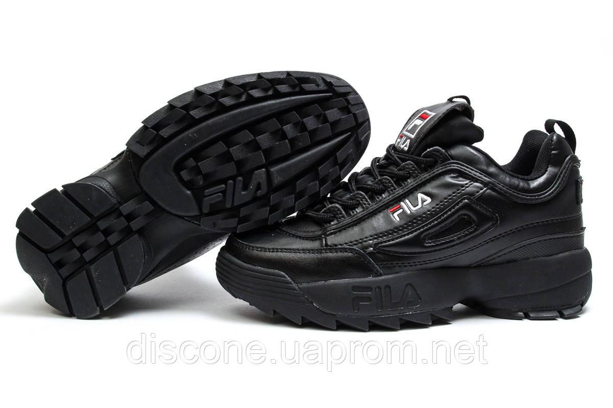 Кроссовки женские ► Fila Disruptor II Black,  черные (Код: 14411) ► [  36 37  ] ✅Скидка 33%