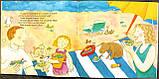 Famous Seaweed Soup (Видатний суп із водоростей). Оповідання англійською мовою. Серія: Короткі історії англійською для дітей, фото 4