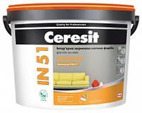 Краска интерьерная Ceresit IN-51 Standart, 10л