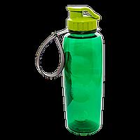Бутылочка для воды 0,7 л зеленая
