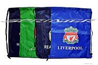 Сумка-рюкзак с логотипами клубов