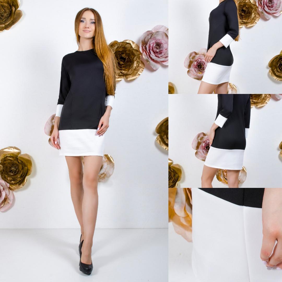 Приталенное платье с карманами, рукав три четверти  / 3 цвета  арт 6662-64