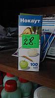 Инсектицид Нокаут 100 мл., фото 1