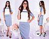 Комплект  футболка и юбка с лампасами / 4 цвета  арт 6667-64, фото 2