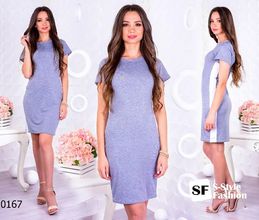 Приталенное платье короткий рукав  / 3 цвета  арт 6668-64