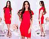 Приталенное платье короткий рукав  / 3 цвета  арт 6668-64, фото 2