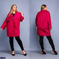 506246fb277 Куртка парка женская весенняя оптом в Украине. Сравнить цены