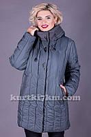 Зимняя женская куртка супер батал Poem №8610